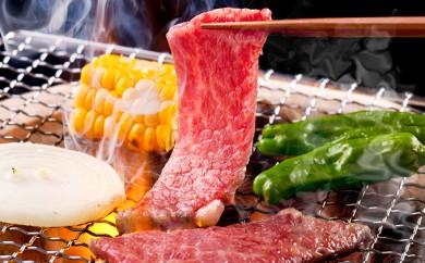 [№5889-0104]北海道 なかしべつ大黒牛 ロース(焼肉用)600g