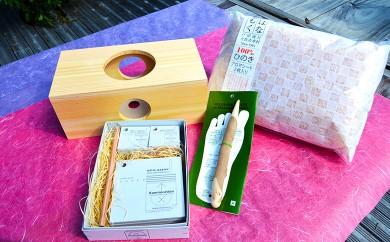 土佐の天然素材シリーズ ティッシュムーン・ツボッコ・ミルパピエメモブロック・ひのきアロマ(枕用)セット