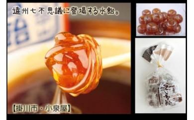 101 子育飴・子育飴キャンディー・葛湯セット