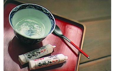 46 掛川銘菓「丁葛」二宮金次郎の葛湯18本(ギフト箱入・くず湯・くずゆ)