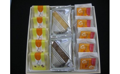 【F-33】五泉銘菓「帛乙女」「五泉美人」のお菓子詰め合わせ