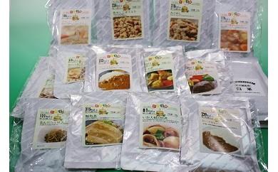2-088 【おかず箱】防災備蓄食品セット 安心の大容量35袋セット