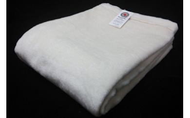 純白シルク毛布