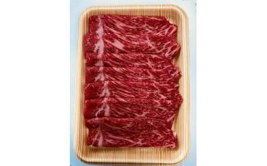 [№5684-1095]氷見牛もも すき焼き用330g(A4以上)
