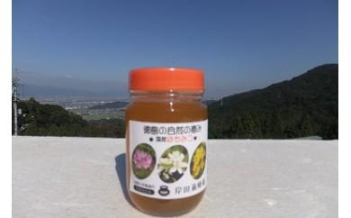 天然はちみつ(百花蜜)250g