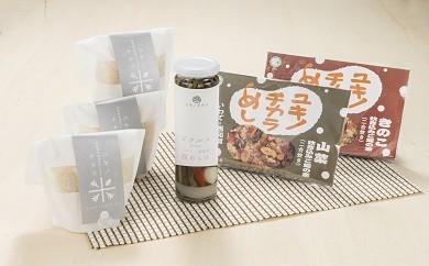 ユキノチカラ・セレクションⅡ【わらび&めし】