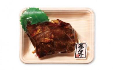 B203 特選 焼き豚【1kg】【35pt】