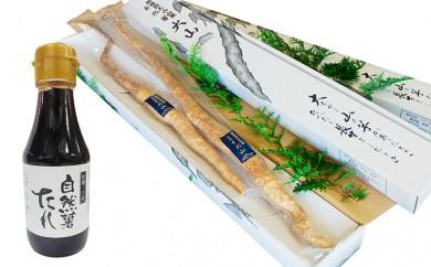 [№5862-0379] 【数量限定】自然薯大山1kg