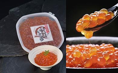 [Ka403-A098]【海の宝石・魚卵の王様】いくら醤油漬け180g×1