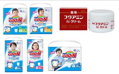 (236)【子育て支援セット】グーンパンツまっさらさら通気 3パック&薬用フタアミンhiクリームセット