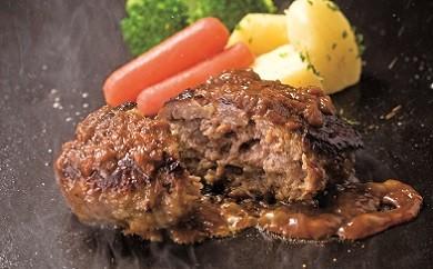 【A1403】赤城牛ハンバーグ生パテ5枚とソースのセット