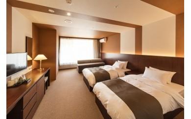 G-4 ネスタリゾート神戸ホテルザ・パヴォーネ 平日宿泊ご招待券
