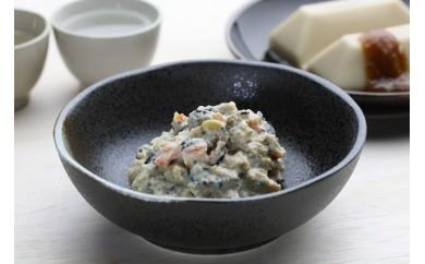 [№5770-0116]永平寺 幸家のごまどうふと豆腐のお惣菜