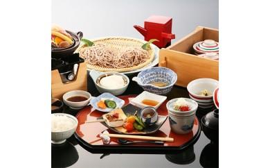 高級旅館<悠湯里庵>にご招待!豆腐とそば会席とご入浴のセットプラン 2名様の招待券【1026840】