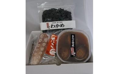 奥尻海産品-その弐