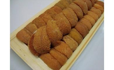 CD-04012 【北海道根室産】エゾバフンウニ110~120g前後×2折(オレンジ~茶色の色味になります。)[405502]