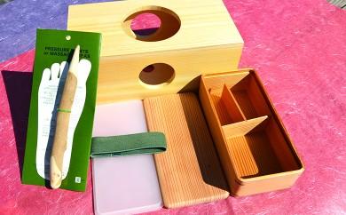 土佐の天然素材シリーズ 杉の弁当箱・ティッシュムーン・ツボッコセット