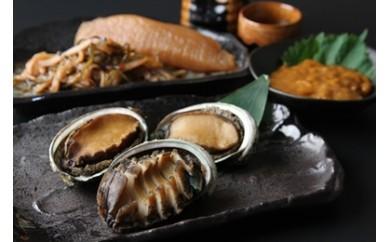 【数量限定】AH02 北海道 松前町からお届け <厳選  ヨネタ水産おすすめセット> 【9,000pt】