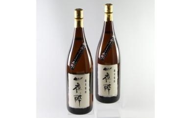 おらが酒 純米焼酎 一夜酔 (1,800ml×2本) 【1027461】