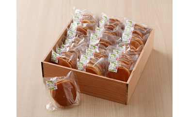 776 境名物 明治創業老舗和菓子の手焼き松皮煎餅 5枚×24袋入り