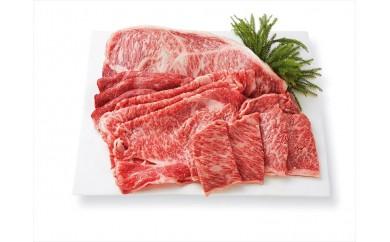 D-03  宮崎牛食べ比べセット