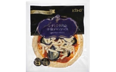 F1034 【ピザ×4枚】ピエトロの「なすとひき肉の辛味トマトソース」(×4枚)