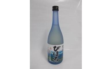 K098 【数量限定】純米吟醸びほろ 720ml