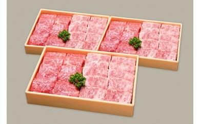 Q037 近江牛 焼肉用セット(肩ロース・バラ 3kg)【44000pt】
