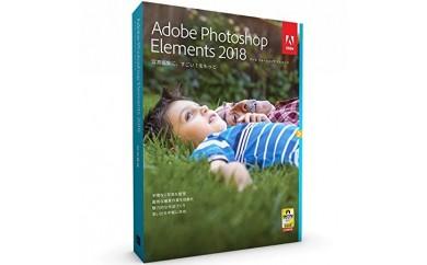 H108 PhotoshopElements2018