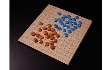 D-08  日向特製はまぐりカラー碁石(黄・青)+13/9路盤セット