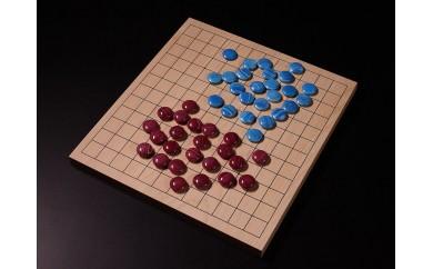D-07  日向特製はまぐりカラー碁石(赤・青)+13/9路盤セット