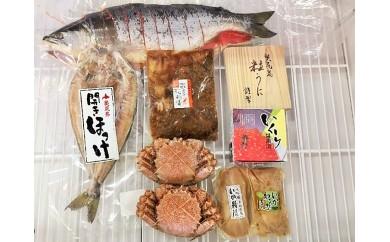 魚介詰合せ 100,000円コース[406353]