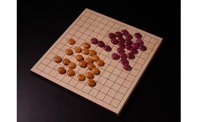 D-09  日向特製はまぐりカラー碁石(赤・黄)+13/9路盤セット