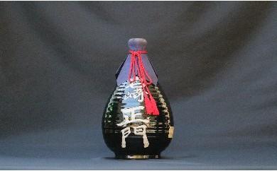 7-1 3升壷オリジナル名入れ焼酎