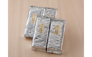 774 茶農家の愛情たっぷり徳用「さしま棒茶」2kgセット