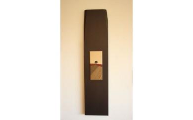 [060-13]貴妃花 木製品「セブンスターの木」ロングボードタイプ