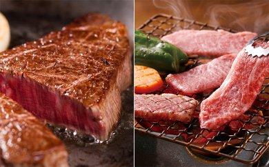【C056】ほさか牛 カルビ&モモステーキ 700g