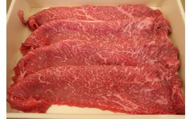 【C-14】 土佐和牛のもも(すき焼き用 約900g)