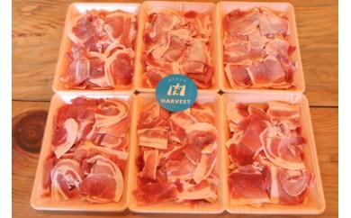 2-6 豚肉こま切れ 3kgセット