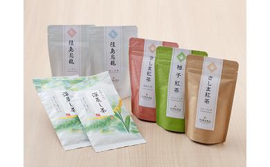 772 境町産さしま茶で作った煎茶・紅茶・烏龍 飲み比べセット