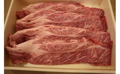 【D-1】 土佐和牛の肩ロース(すき焼き用 約1kg)