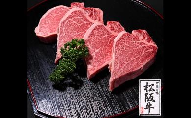 [№5875-0123]最高級黒毛和牛ヒレステーキ 1kg (200g×5枚)