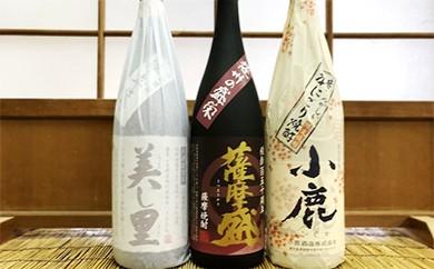 679 【期間限定】本格焼酎 飲み比べ 1800ml 3本セット