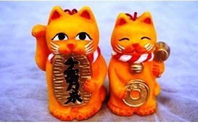 A29346 幸せの黄色い富来猫(マネーき猫)※運試し富くじ3枚付き・通