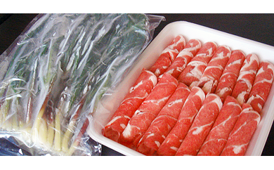 北海道民定番 ラムスライス1kg&ギョウジャニンニク120gセット
