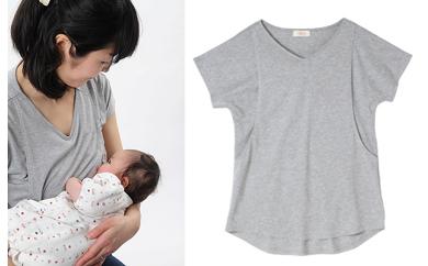 780 【母乳育児支援C】授乳服(CARINO-DT VネックT)