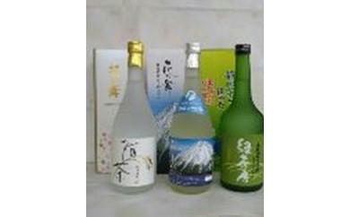 1-233 静岡県産米・茶葉使用 私とあなたのほろ酔いセット