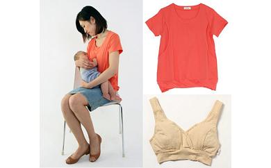 781 【母乳育児支援D】マタニティ兼用授乳ブラ(モーハウスブラ)と授乳服(CARINO-DTツイスト)2点セット