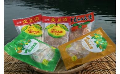 1-10 南国銘菓ぼんたん漬セット
