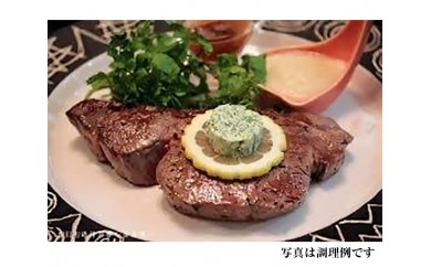 No.096 黒毛和牛ステーキ食べ比べセット 計約780g